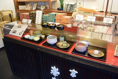 峯嵐堂 平安神宮店