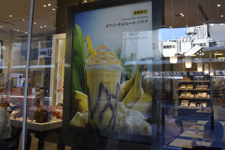 ゴディバ(Godiva) ミーナ京都店