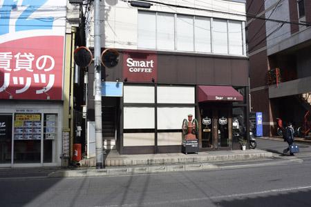 スマート珈琲店太秦店