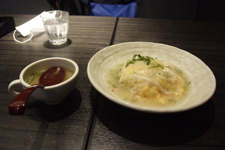 GYOZA OHSHO