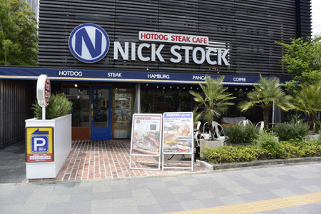 NICK STOCK 京都リサーチパーク店