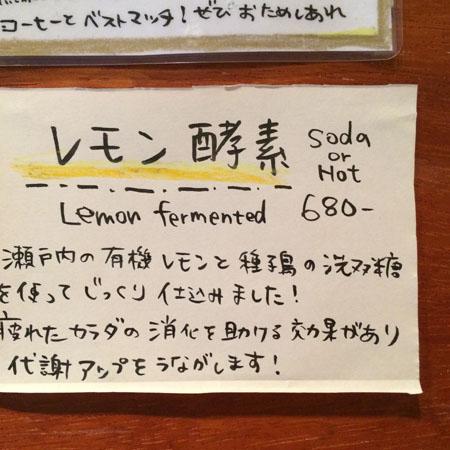 カフェ パラン (Cafe Phalam)