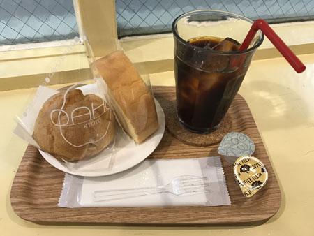 シュークリームカフェ オアフ 京都西陣本店