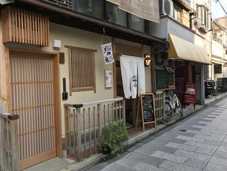 トンボ ティ カフェ (tonbo T cafe)