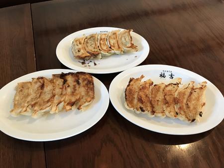 餃子専門店 福吉
