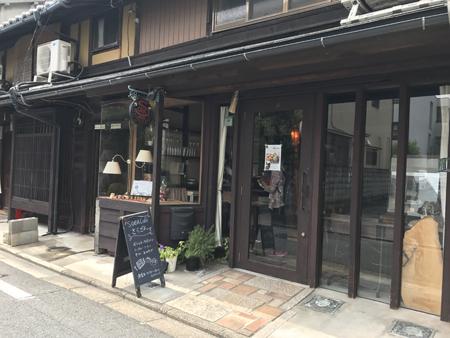 SOBA Cafe さらざん