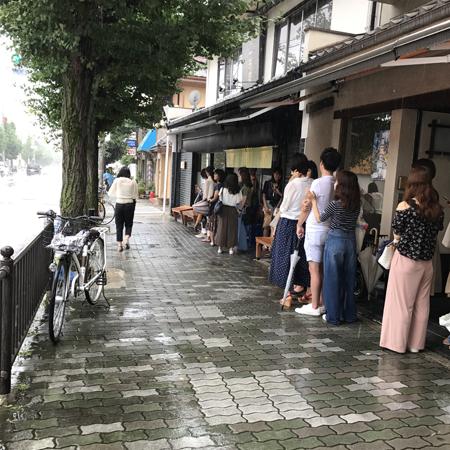 茶匠 清水一芳園 京都本店