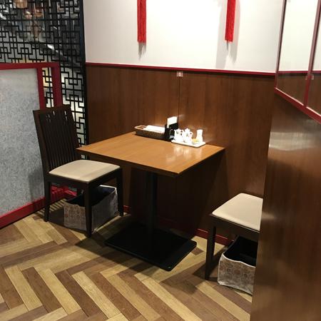梅蘭 イオンモール京都桂川店 (バイラン)