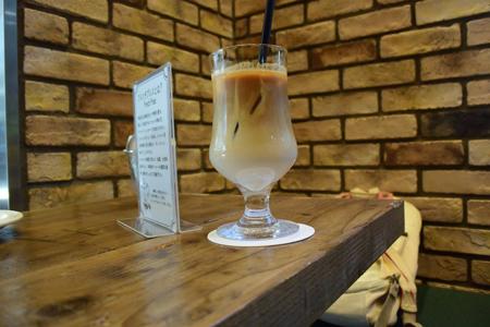 ハワイアン アイランズ コーヒー (Hawaiian Islands Coffee)