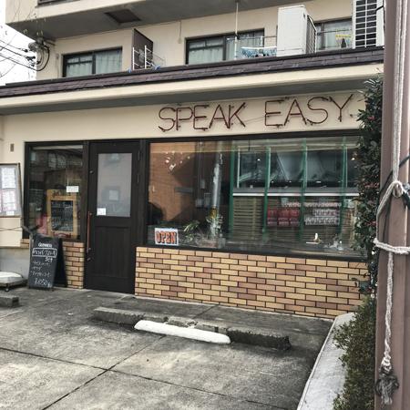 SPEAK EASY 修学院店