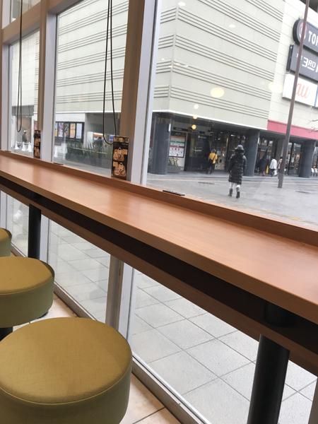志津屋 JR二条駅店
