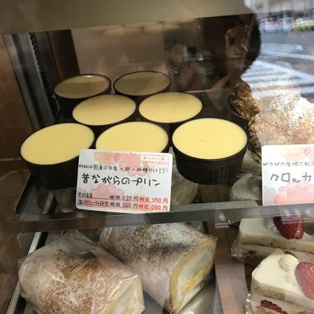 クレーム プリュス (crème×plus)