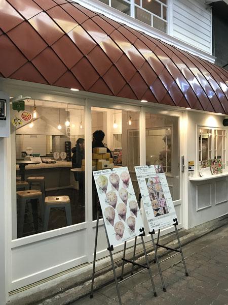 ジェレミー&ジェマイマ 古川町商店街 (JEREMY&JEMIMAH)