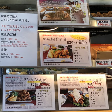 京都南インター食堂