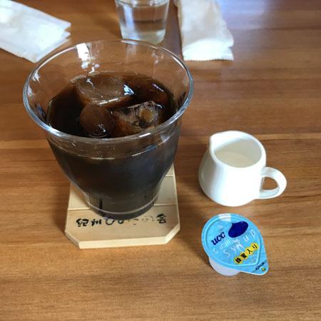 cafe ゆきかぐれ