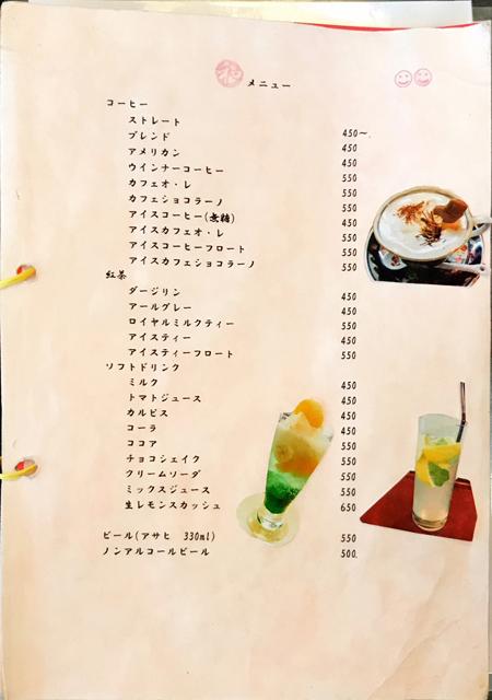 和田屋cafe