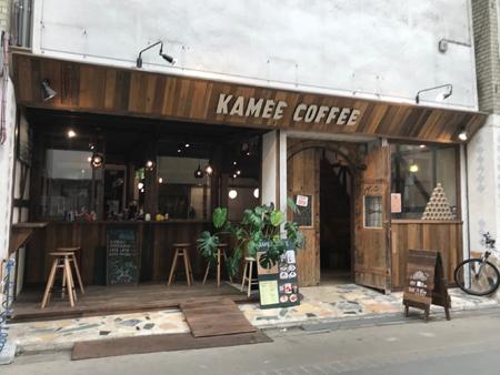 カメ コーヒー キョート