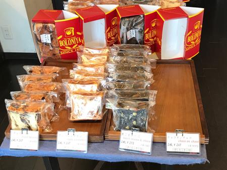 京都祇園ボロニヤ 本店 (BOLONIYA)