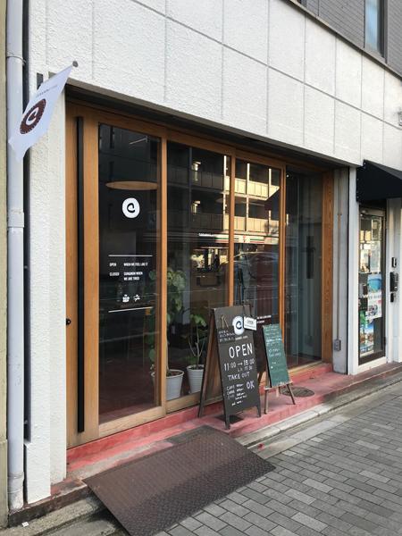 ココチカフェ