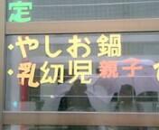 20060618_137121.jpg