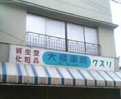 20060618_137126.jpg