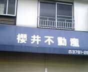 20060619_137128.jpg