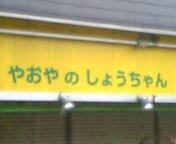 20060619_137129.jpg