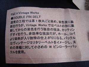 vintage works6