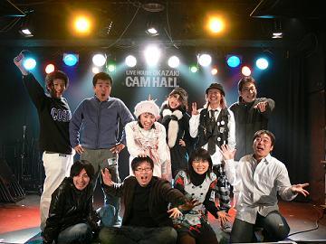 2月8日オカラ座写真