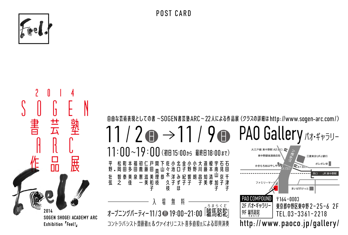 IMG_1314.JPG