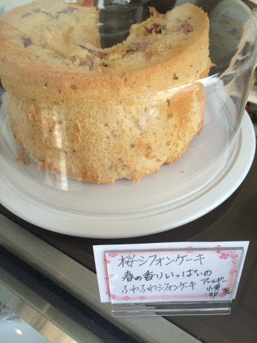 IMG_3758桜のシフォンケーキ.JPG