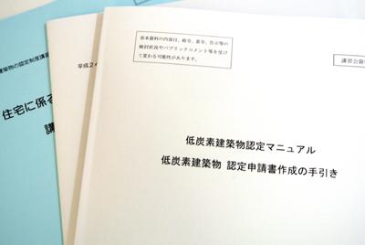130115-1.jpg