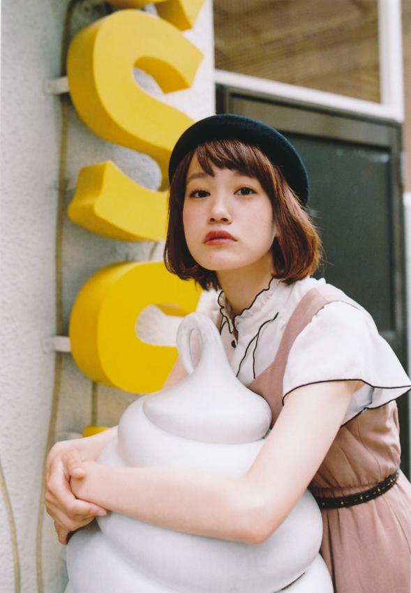 shino8.jpg