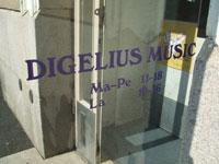 Digelius玄関