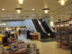 アカデミア書店2