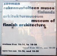 建築博物館2