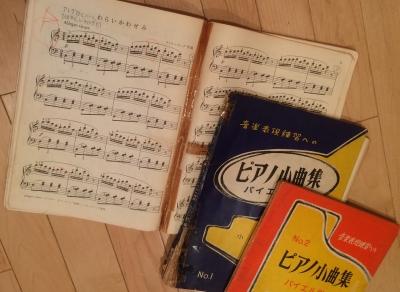 ピアノ小曲集