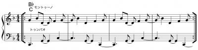 モントゥーノ1-fig1