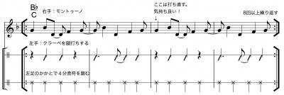 モントゥーノ1-fig2