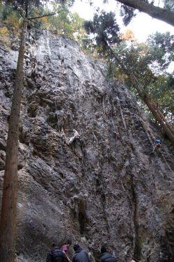 神戸岩 11-19-2006