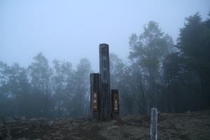 雲取山山頂 06-17-2007