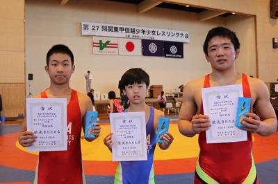 優勝した3選手(左から)石塚佑慎・柳澤志音・城所拓馬
