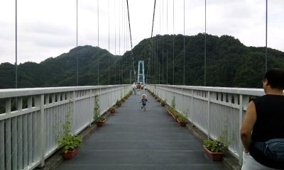 竜神大吊橋 入口付近より