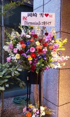 岡崎雪 祝花