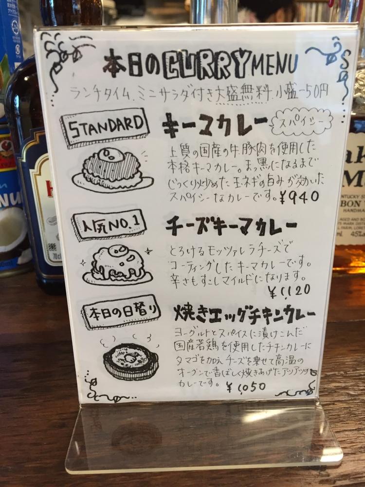 MOKUBAZA / ランチメニュー