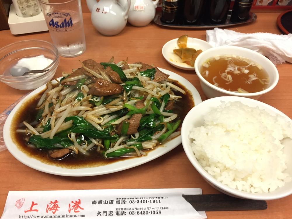 上海港 / ニラレバー炒め