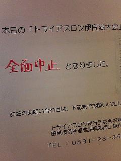 110904_0910~001.jpg
