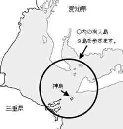 伊勢湾三河湾地図