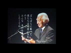 講演&賢治祭4