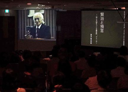 2017賢治祭上映講演